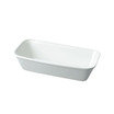 Counter-Serve Baking Dish Stackable 250 x 120mm