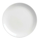 Orientix Plate Deep White 19cm