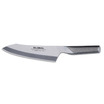 Global Knives Knife 7 inch Blade