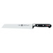 Professional S Bread Knife 8 inch Blade