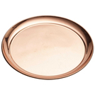Copper 12 inch Round Tray 300mm
