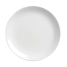 Orientix Plate Deep White 27cm