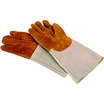 Bakers Gloves (Pair) 20cm