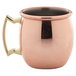 Mini Copper Barrel Mug 6cl/2oz