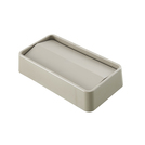 Swing Lid for Svelte Containers, Beige