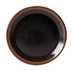 Koto Coupe Plate 10 inch 25.25cm