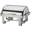 Chafing Dish Stainless Steel Oblong 72x41x40cm