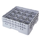Camrack Glass Rack 16 Compartments Navy Blue